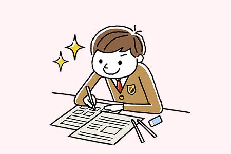 2021年1月广州自考报名时间