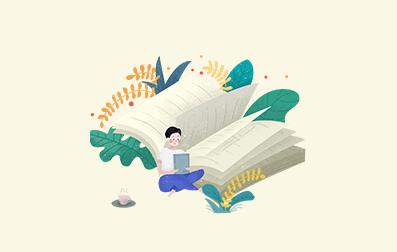 2021年4月广州自考考试时间